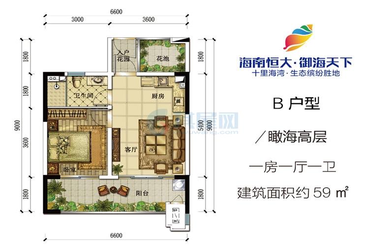 瞰海高层-B户型-建面约59平米-一房一厅一卫
