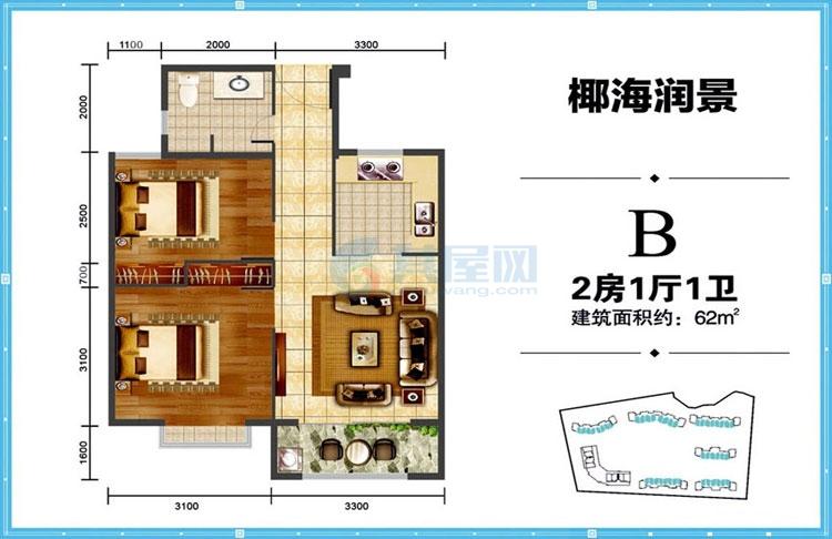 B户型-建面约62平米-两房一厅一卫