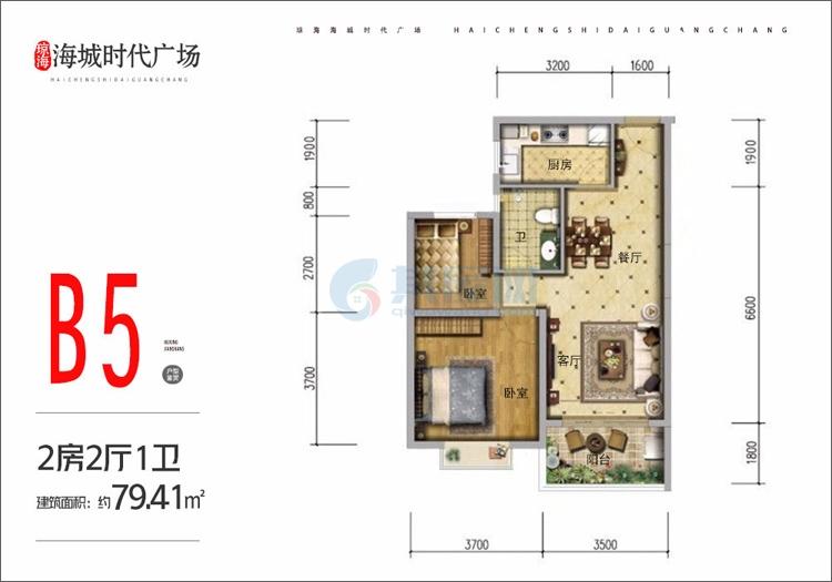 B5户型-建面约79.41㎡-两厅两厅一卫