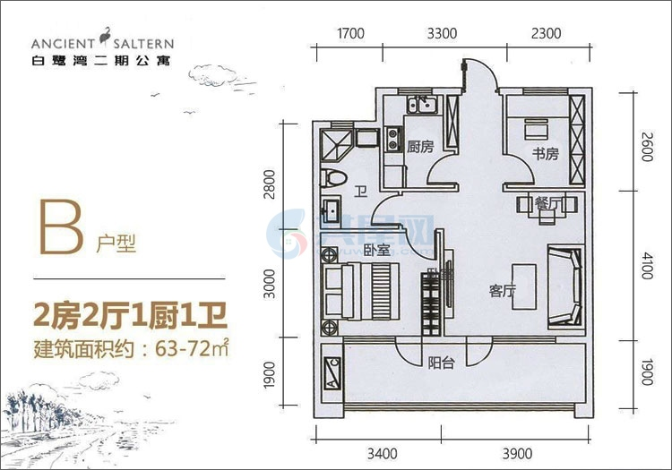 B户型-建面约63-72㎡-两房两厅一厨一卫