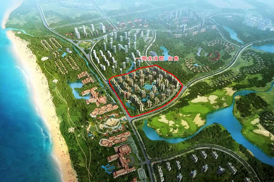 汇泽蓝海湾-鸟瞰图